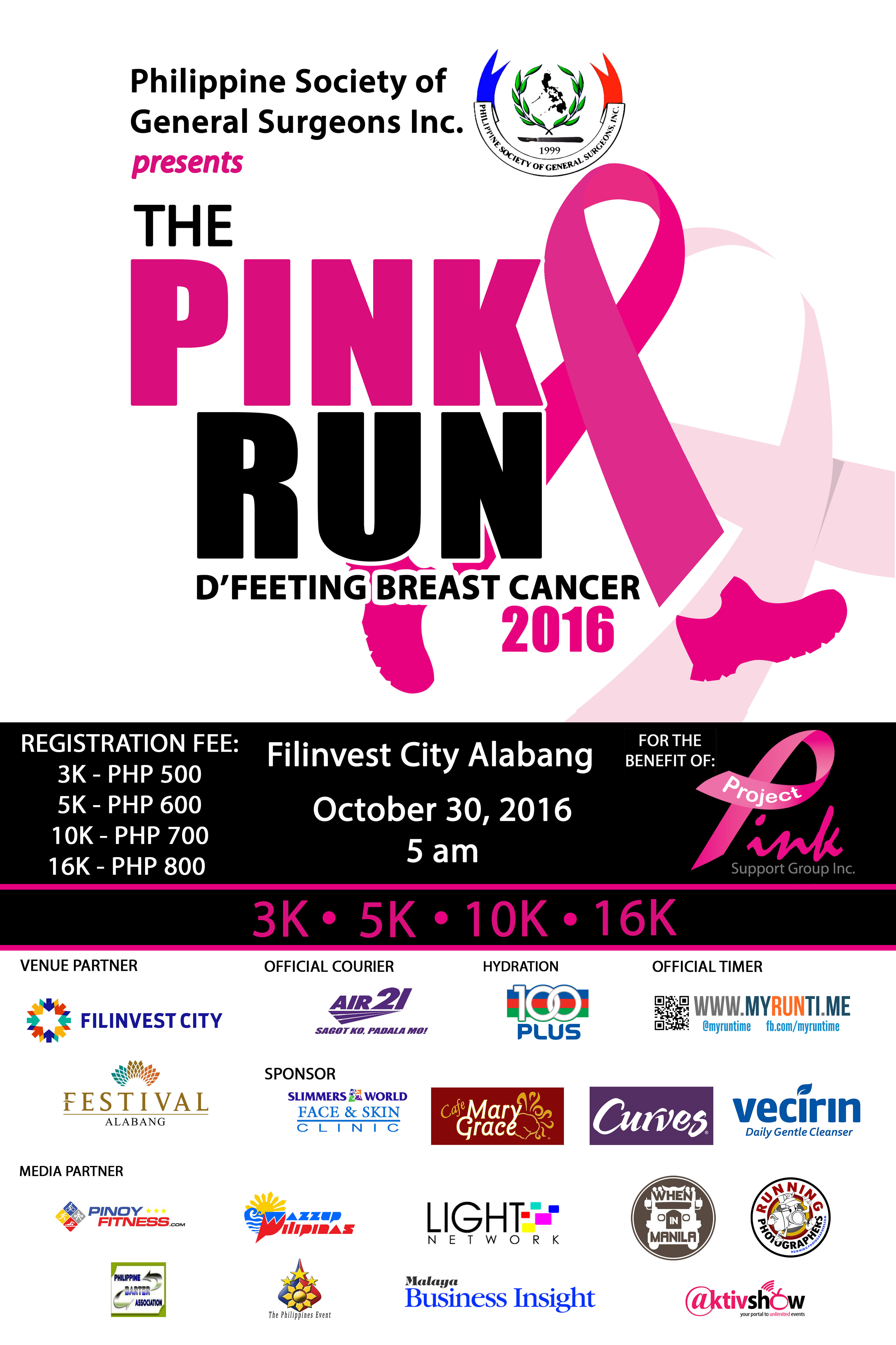 the-pink-run-2016-poster
