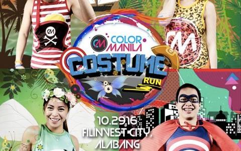 color-manila-costume-run-2016-cover
