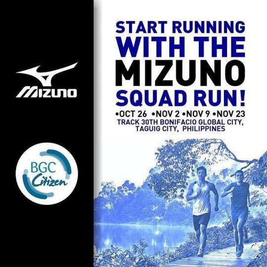 mizuno-run-squad-2016-poster