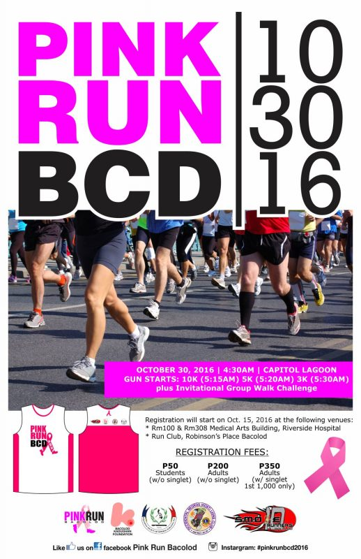 pink-run-bacolod-poster-2016