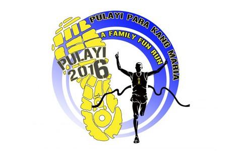 pulayi-run-cover-2016