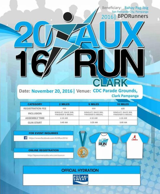 aux-run-clark-poster-2016-v2