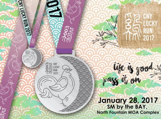 cny-lucky-run-2017-medal
