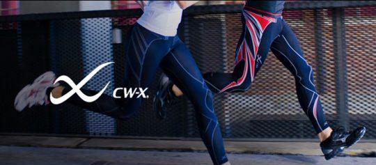 cwx-compression