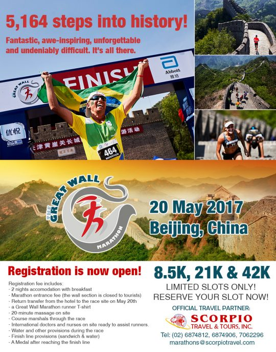 great-wall-marathon-2017-poster