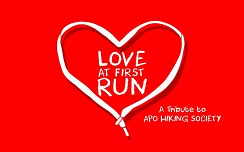 love-at-first-run-apo-2017-cover
