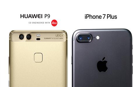 smartphone technologies future