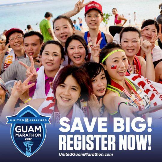 guam-marathon-2017-united