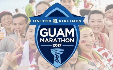 guam-marathon-2017-united-cover