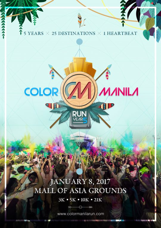 color-manila-year-5-poster