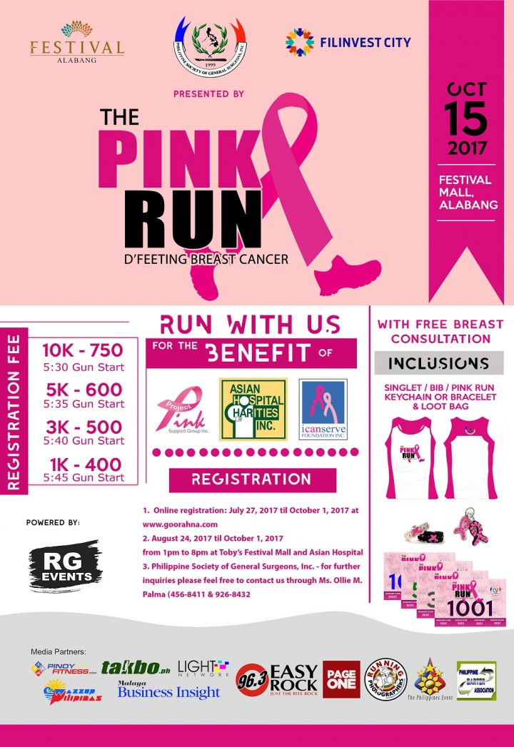 Pink Run 2017 in Filinvest Alabang | Pinoy Fitness