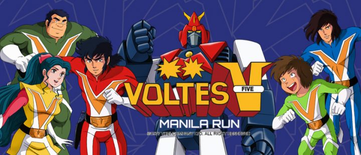 Voltes V Run Manila 2018 In Mckinley West Taguig Pinoy