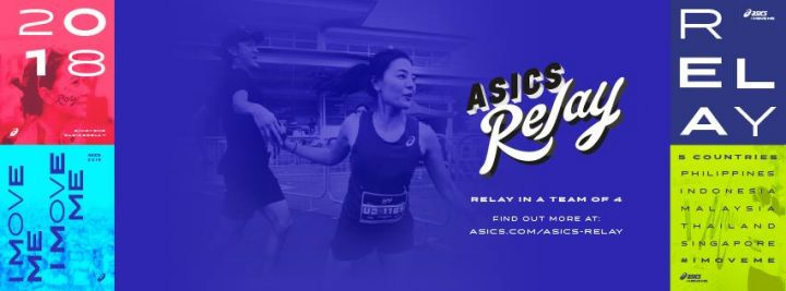 c03f8916c8 ASICS Relay 2018 in SM Mall of Asia | Pinoy Fitness